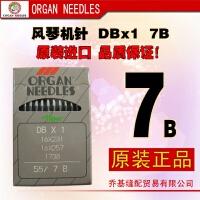 缝纫机针14号进口平车机针DB*1日本进口风琴机针电脑缝纫机配件平缝机机针11,14号