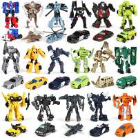 【支持礼品卡】 变形玩具金刚大黄蜂迷你小汽车机器人儿童手动飞机坦克男孩3-4岁 7ti