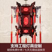 中式实木宫灯六角大红茶楼羊皮古典结婚阳台吊灯户外仿古灯笼挂饰