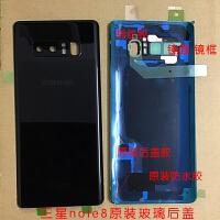 三星Note8玻璃后盖S8 S8+ S9 S9+手机外壳电池后盖玻璃 S9 黑色原装玻璃后盖 送纤维膜+工具