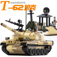 新乐新古迪益智拼插军事积木 武装突袭/T-62坦克 儿童玩具600019A