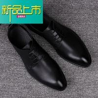新品上市商务正装皮鞋男英伦尖头内增高新郎结婚韩版型师工作休闲男鞋黑