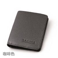 驾驶证皮套钱包男式短款行驶证迷你小钱夹竖款多功能卡包