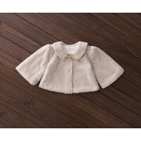 女童洋气外套公主短款冬装七分袖女宝宝斗篷披肩