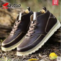 Z.Suo/走索男鞋马丁靴男靴子秋冬季休闲鞋雪地短靴男高帮男鞋子ZS058