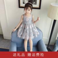 女童连衣裙夏装2018新款洋气公主裙小女孩网纱蓬蓬裙儿童夏季裙子