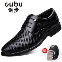 夏季时尚夏季镂空皮鞋男士商务休闲鞋时尚正装皮鞋 F 黑色-镂空款