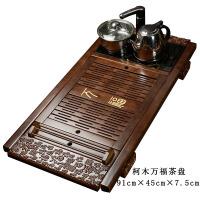 美阁抽屉式木质储水茶台整套实木托水排水茶托盘竹茶盘电磁炉家用