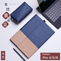 微软新surface pro5保护套pro6平板电脑包pro4内胆包二合一皮套surface go保 原生仿皮款-木纹