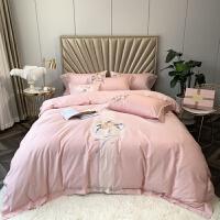 美式轻奢粉色婚庆四件套结婚床上用品1.8m床刺绣欧式床品纯棉被套 花闹窗棂