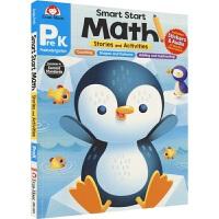 Evan-Moor Smart Start Math 美国教辅聪慧启蒙系列数学 幼儿园 故事+活动 赠音频 儿童英语练习