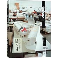 EL croquis杂志中英文版140期 建筑大师 阿尔瓦罗・西扎 2001-2008作品建筑素描 书籍