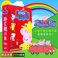 粉红猪小妹小猪佩奇第二季儿童宝宝英语早教启蒙动画教材DVD碟片