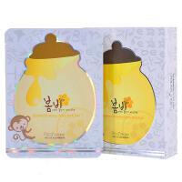 【直降】韩国春雨papa recipe蜂胶补水美白保湿嫩肤滋润面膜 白色 10片/盒