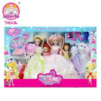 雪莉女孩 娃娃儿童玩具S2076B