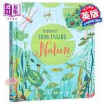 【中商原版】厄斯本看真点 自然 英文原版 Look Inside Nature 纸板书 Usborne 3-6岁 翻翻