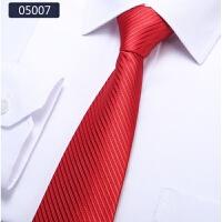 正装男士商务领带新郎结婚婚礼婚庆红色黑色工作面试蓝色条纹职业