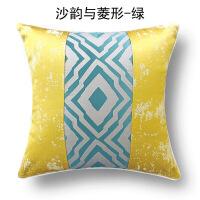 【人气】羽罗几何北欧抱枕现代简约靠垫中式美式腰枕蓝绿色样板房床上靠枕【】