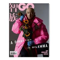 智族GQ 20年2月刊 徐峥封面