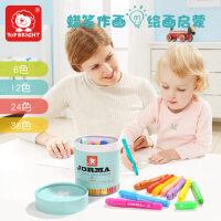特宝儿旋转蜡笔幼宝宝涂鸦彩笔幼儿园安全无毒可水洗儿童画笔套装