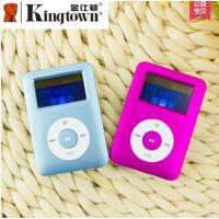 【支持礼品卡】金仕顿L78 迷你MP3音乐播放器电子书学英语听力8G复读机变速播放