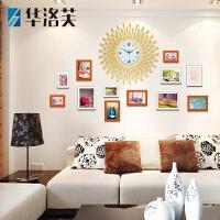 华洛芙 现代简约客厅相框墙创意组合实木照片墙欧式餐厅卧室百搭相片挂墙
