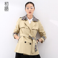 初语冬装新款时尚撞色大翻领短风衣女 修身显瘦腰带英伦外套女8530622022