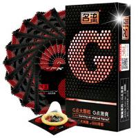 【避孕套】名流 避孕套至薄002 SMALL超小号套 动感颗粒 活力螺纹 柔滑丝薄 加倍润滑安全套
