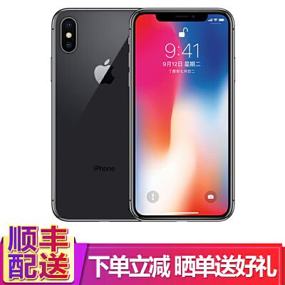 Apple iPhone X (A1865) 移动联通电信4G手机