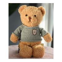 泰迪熊毛绒玩具小熊公仔抱抱熊熊猫公仔布娃娃小号送女友生日礼物
