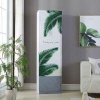 柜机罩方形柜机套空调罩立式空调家居布艺防尘罩韩式风格