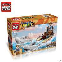 启蒙积木儿童拼装玩具组装小颗粒拼插模型海盗系列鲨鱼特遣队1302