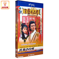 电视剧 TVB 射雕英雄传 83版 正版 6DVD 黄日华 翁美玲 现货