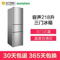 【苏宁易购】Ronshen/容声BCD-218D11N 218升三门冰箱 节能静音 之选