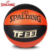 斯伯丁篮球官方正品耐磨室外nba7号水泥地比赛专用非真皮牛皮74-489Y