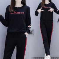 休闲运动套装女春秋装修身显瘦大码女装胖妹妹卫衣春季两件套 8611 黑色