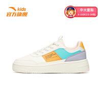【到手价130】安踏儿童女板鞋中大童女童运动鞋2021年学生小白鞋商场同款322118002