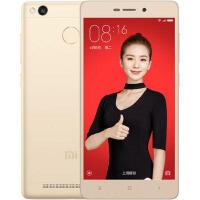 Xiaomi/小米 红米手机3S 全网通 红米3S 移动联通电信4G/全网通4G版 小米手机红米3s/3S
