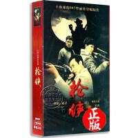 包邮正版电视剧DVD光盘 枪侠 高清14碟精装版 罗晋 苗圃 于震
