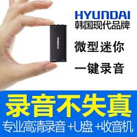 现代取证录音笔微型专业高清降噪远距声控超小迷你超长取MP3播放器收音机