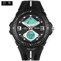 斯麦尔(SMAEL) 手表 电子表 1315户外运动手表儿童防水男学生多功能腕表