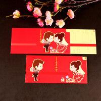 婚礼请帖 请帖结婚2019婚礼个性网红新款创意中国风请柬中式小清新打印喜帖