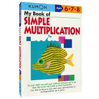 Kumon My Book of Simple Multiplication Age 6 7 8 公文式教育 小学6-