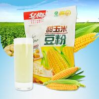 冬梅豆粉 甜玉米豆粉 非转基因豆浆粉 早餐代餐速溶食品300g/袋