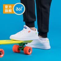 【1件4.5折到手价;107.6】361度童鞋 男童滑板鞋 中大童 2020年春季新品 系带防滑耐磨纯色时尚运动板鞋N