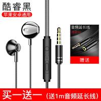 耳机适用努比亚律音pro红魔Mars电竞手机v18入耳式z17z18mini有线s超重低音x双耳z1 睿酷黑 送延长线