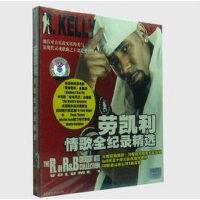 商城正版:劳凯利-情歌全记录精选CD 美卡原版