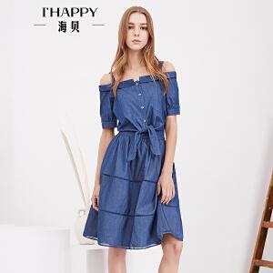 海贝夏季新款女装 纯棉吊带一字肩短袖上衣半身裙牛仔套装裙