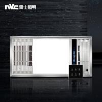 雷士照明 触控风暖浴霸智控集成吊顶浴霸卫生间五合一多功能暖风浴霸