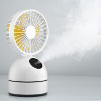 usb小风扇带加湿器迷你便携式电扇宿舍可充电喷雾小型床上桌面桌上静音办公室学生随身手持制冷空调补水风
